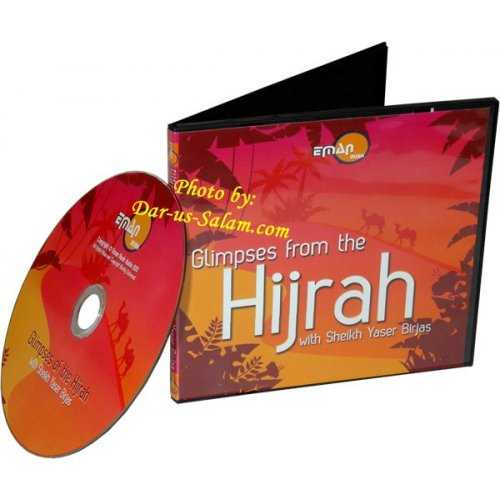 Glimpses From The Hijrah (CD)