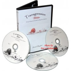 Transgression - Dhulm (3 CDs)