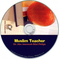 Muslim Teacher (CD)