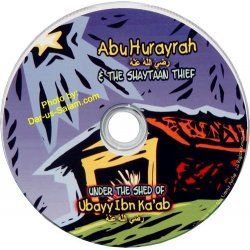 Abu Hurayrah & The Shaytaan Thief (CD)