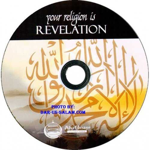 Your Religion is Revelation (CD)