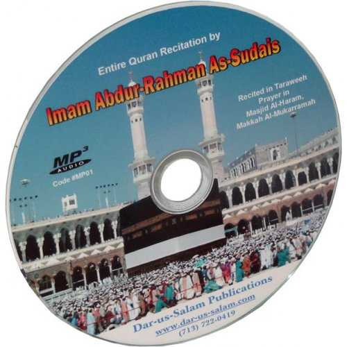 Quran Recitation by Abdul Rahman Sodais (Mp3 CD)