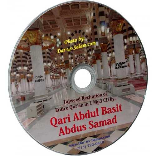 Abdul Basit Abdulsamad (Mp3 CD)