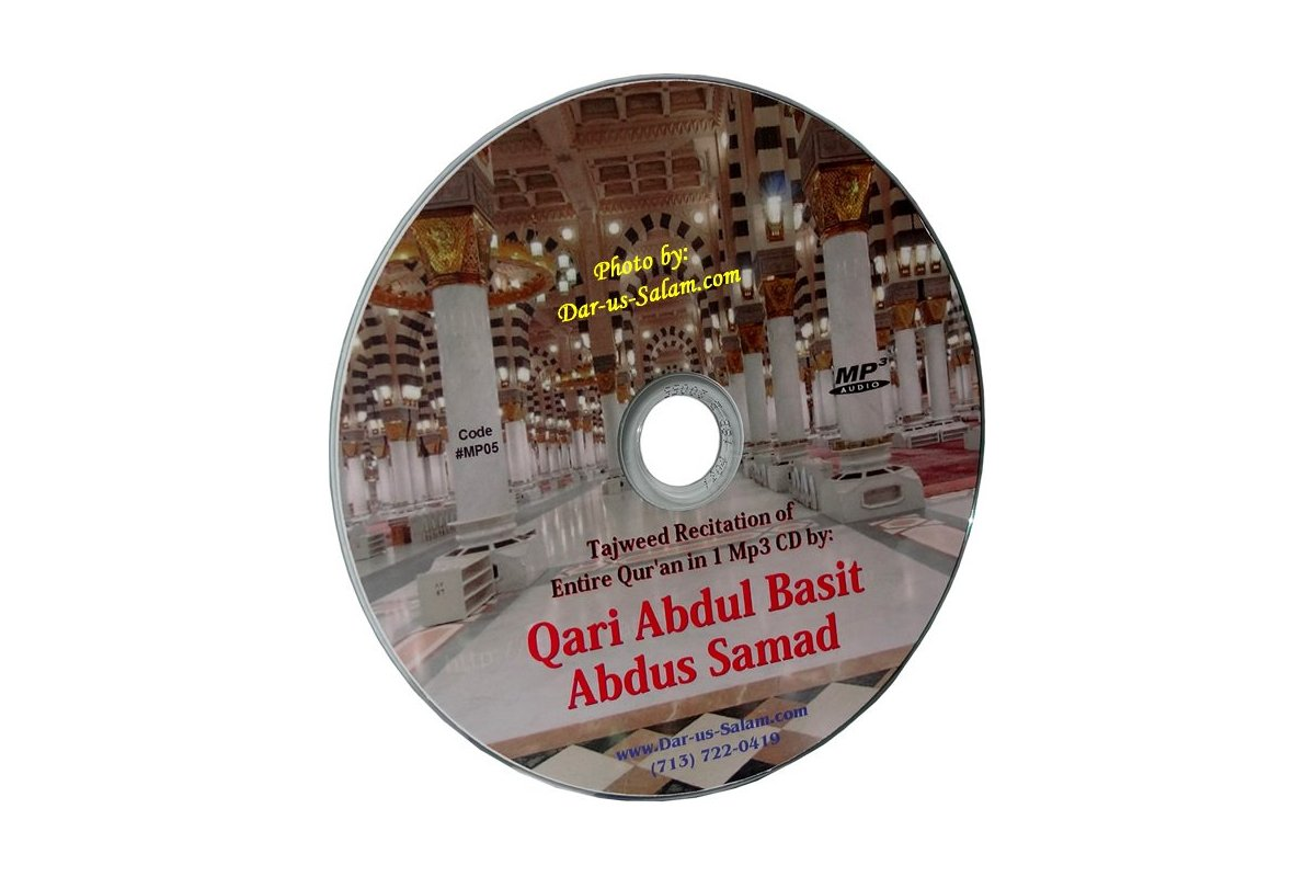Abdul Basit Abdulsamad (Mp3 CD) - Dar-us-Salam Publications
