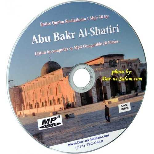 Abu Bakr Al-Shatiri (Mp3 CD)