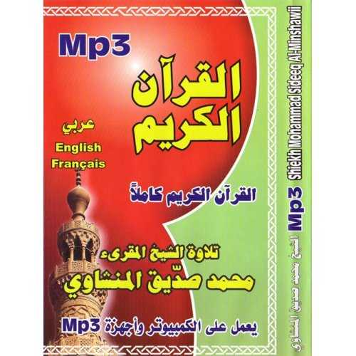 Muhammad Sideeq Minshawii (Mp3 CD)