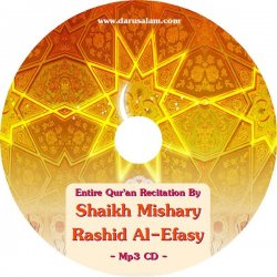 Mishary Rashid Al-Efasy (Mp3 CD)