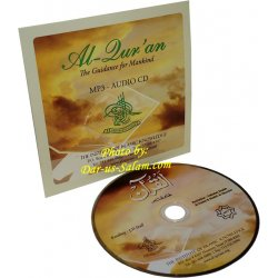 Al-Qur'an with English Translation (Mp3 CD)