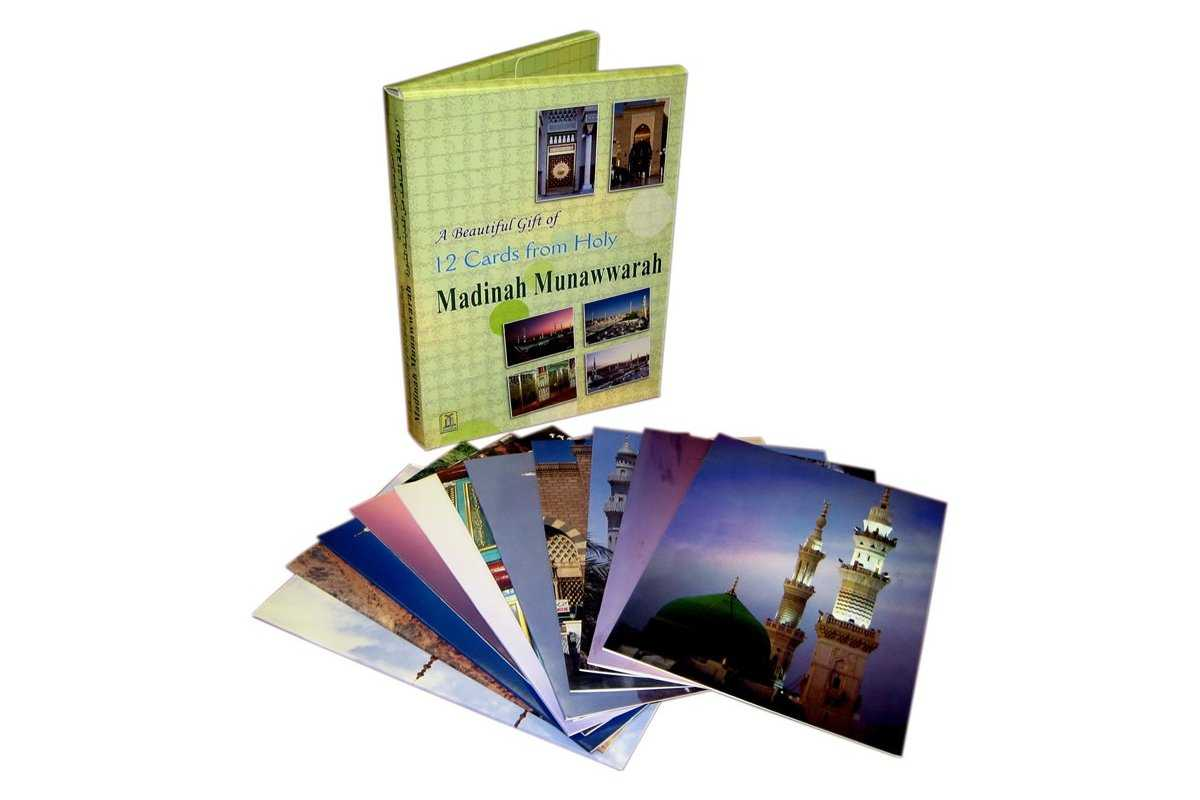 Eid/Gift Cards from Holy Madinah
