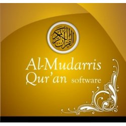 Al-Mudarris Qur'an Software