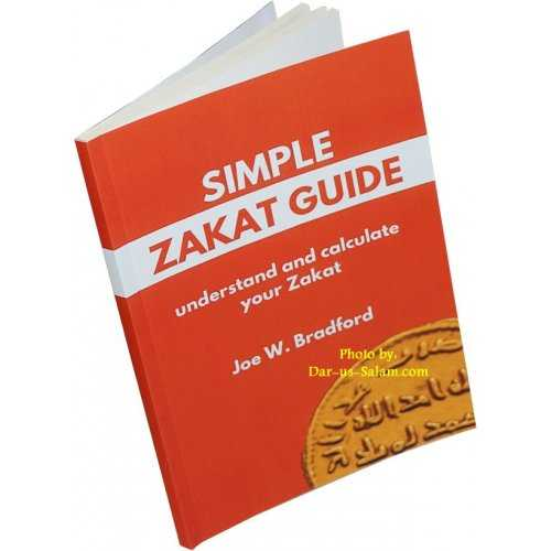 Simple Zakat Guide