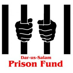 Donate to the Prison Fund