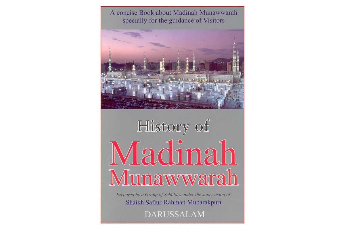 History of Madinah Munawwarah - Dar-us-Salam Publications