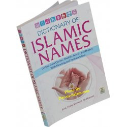 Dictionary of Islamic Names (PB)