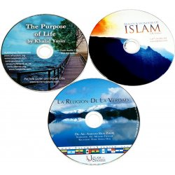 REE Dawah Audio CD