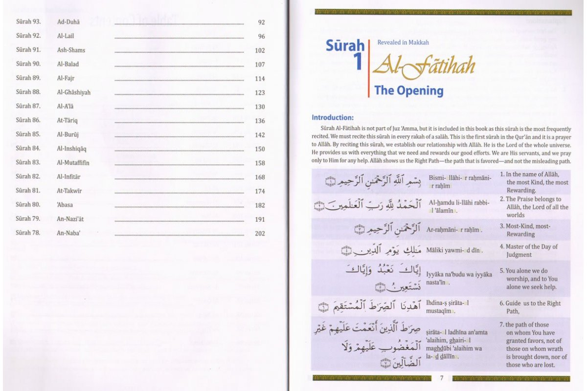 Juz 'Amma For School Students - Dar-us-Salam Publications