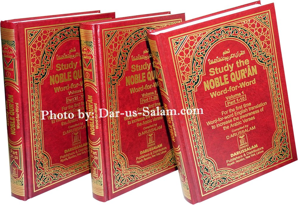 Noble Qur'an Word for Word (3 Vol  Set, Old Edition)