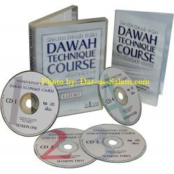 Dawah Technique Course (4 CD Set)