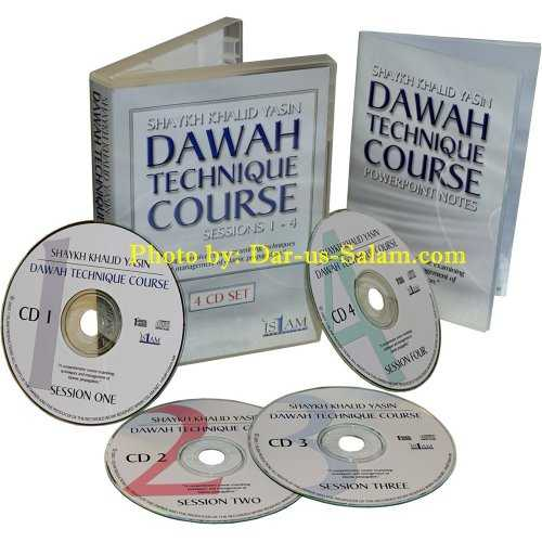 Dawah Technique Course (4 DVD Set)