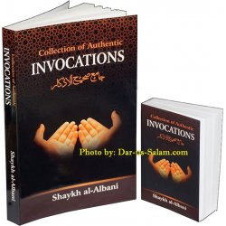 A Collection of Authentic Invocations