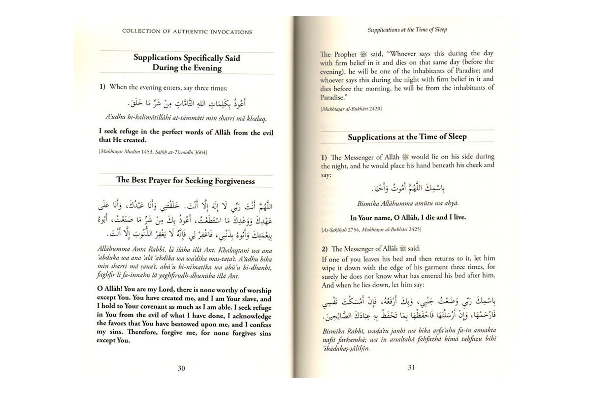 Collection of Authentic Invocations - Dar-us-Salam Publications
