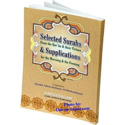 Selected Surahs & Supplications