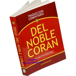 Spanish: Del Noble Coran (Medium)