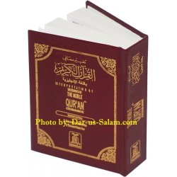 Noble Qur'an Arabic-English (Pocket Size)