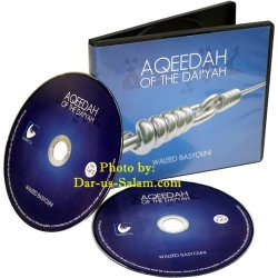 Aqeedah of the Dai'yah (2 CDs)