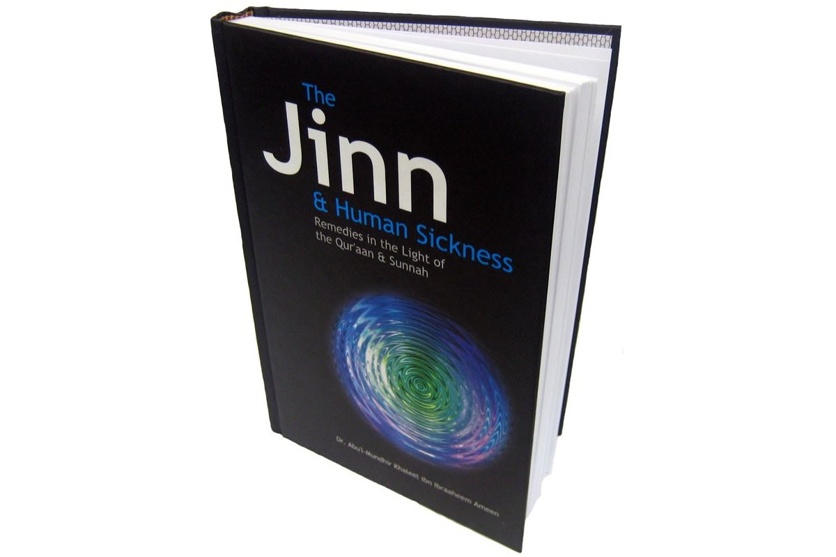 Jinn and human sickness book