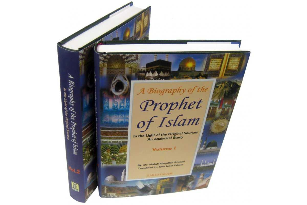 Prophet of Islam (2 Vol. Set)