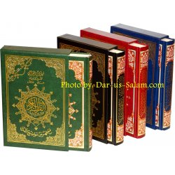 Tajweed Quran with Case - Deluxe Large 7x10""
