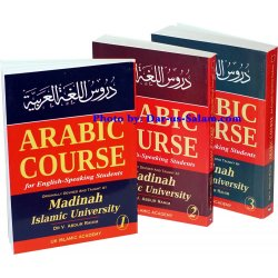 Arabic Course (3 Vol Set - Red Cover)