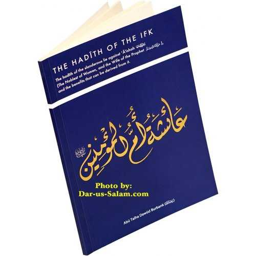 The Hadith of the Ifk (The Slander of Aishah)