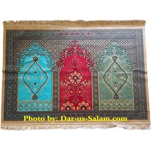 3-Person Prayer Rug
