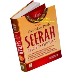 The Hidden Pearls: Seerah Encyclopedia (Vol 1)