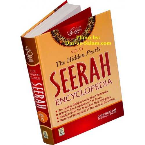 Seerah Encyclopedia - The Hidden Pearls (Vol 1)