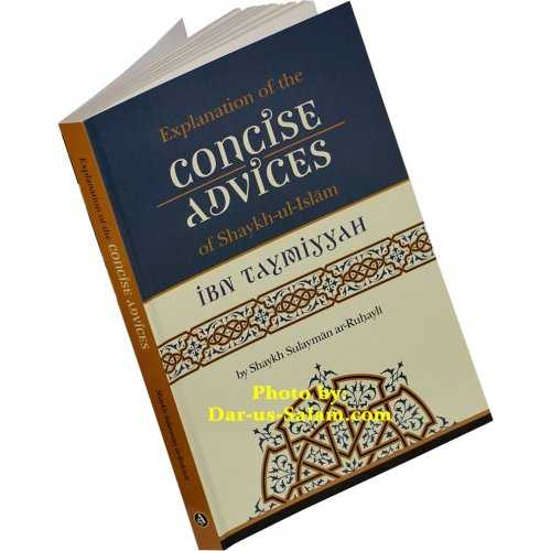 Concise Advices of Ibn Taymiyyah