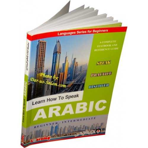 Speak and Learn Arabic