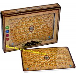 Learn Quran & Daily Duaas Tablet (Brown)