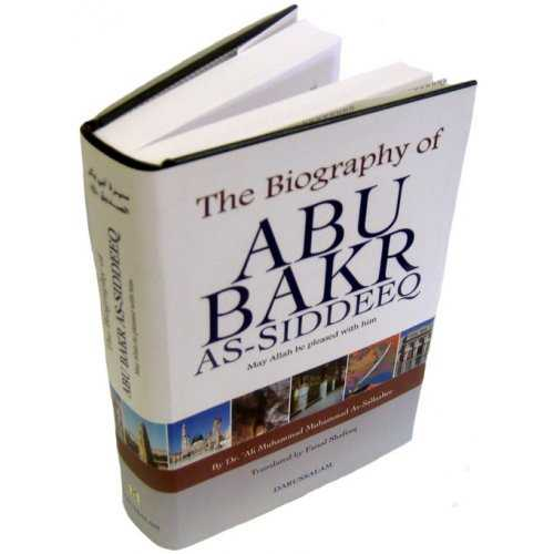Abu Bakr As-Siddeeq (R)