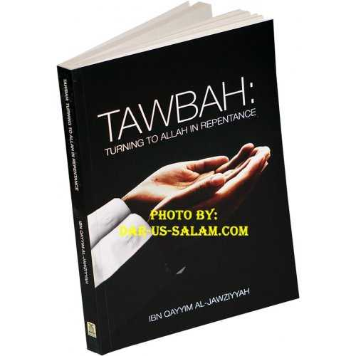 Tawbah: Turning to Allah in Repentance