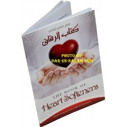 The Book of Heart Softeners