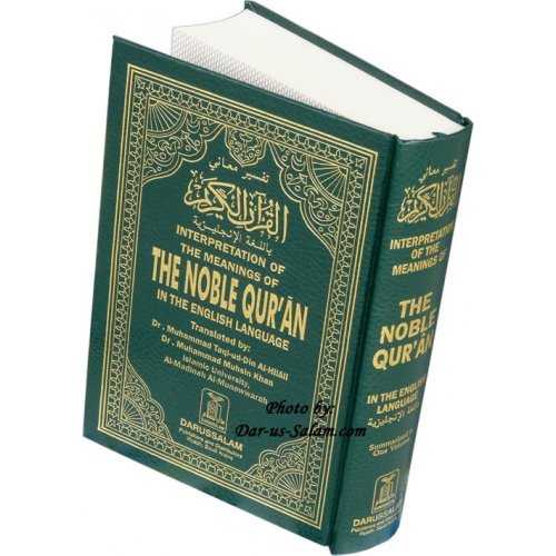 "Noble Qur'an Arabic-English (6x9"")"