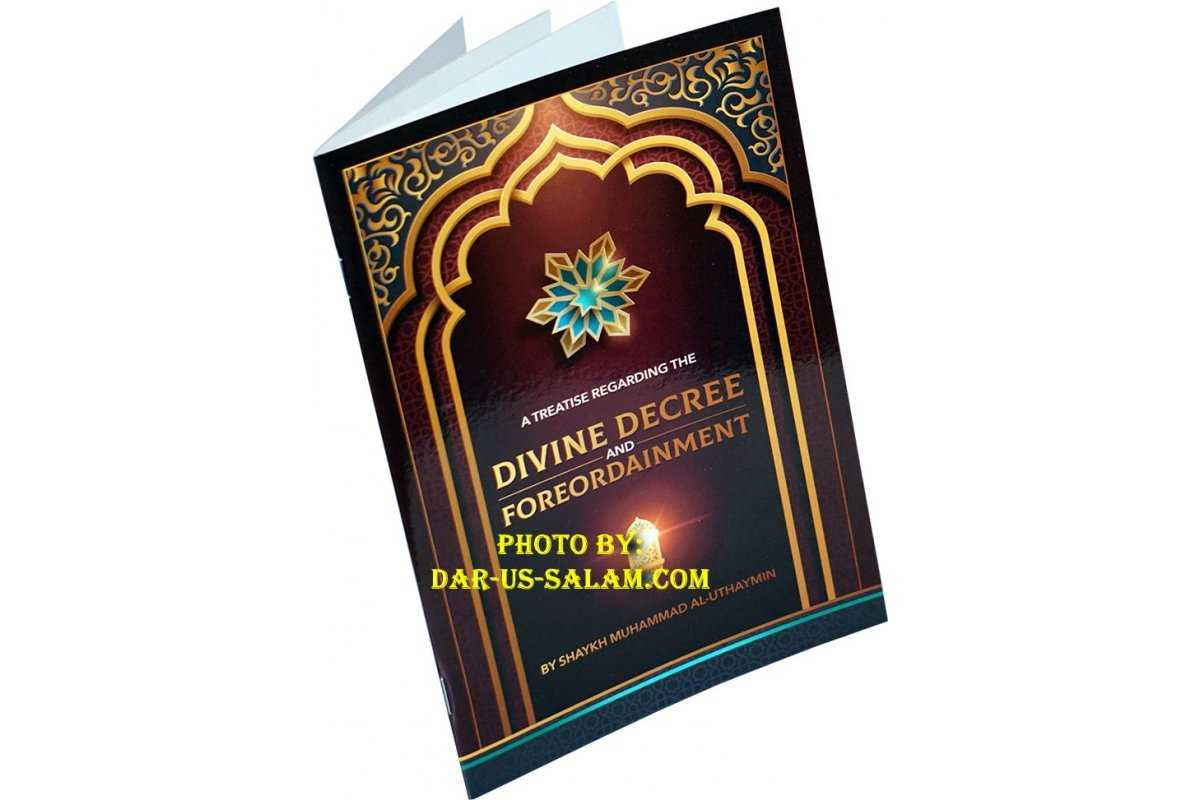 Divine Decree and Foreordainment