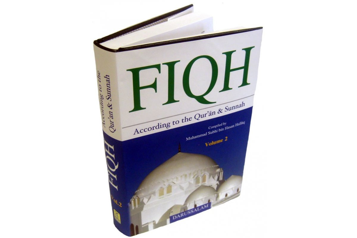 Fiqh According to the Qur'an & Sunnah - Dar-us-Salam Publications