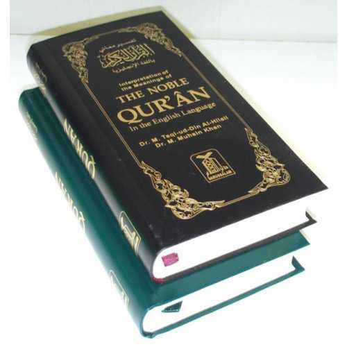 Noble Qur'an English Only - Tall Size (Flexi Cover 3.5x7)