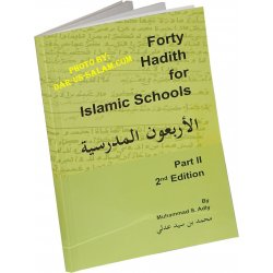 40 Hadith for Islamic Schools - Part 2