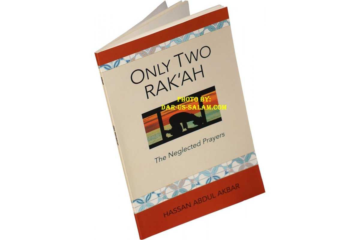 Only Two Rak'ah - The Neglected Prayers