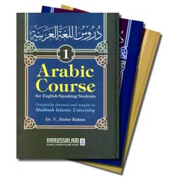 Arabic Course (3 Volume Set)